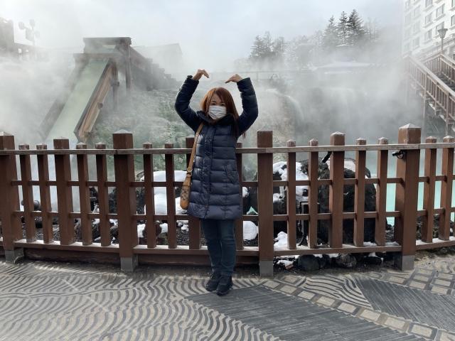 草津温泉リゾートバイト